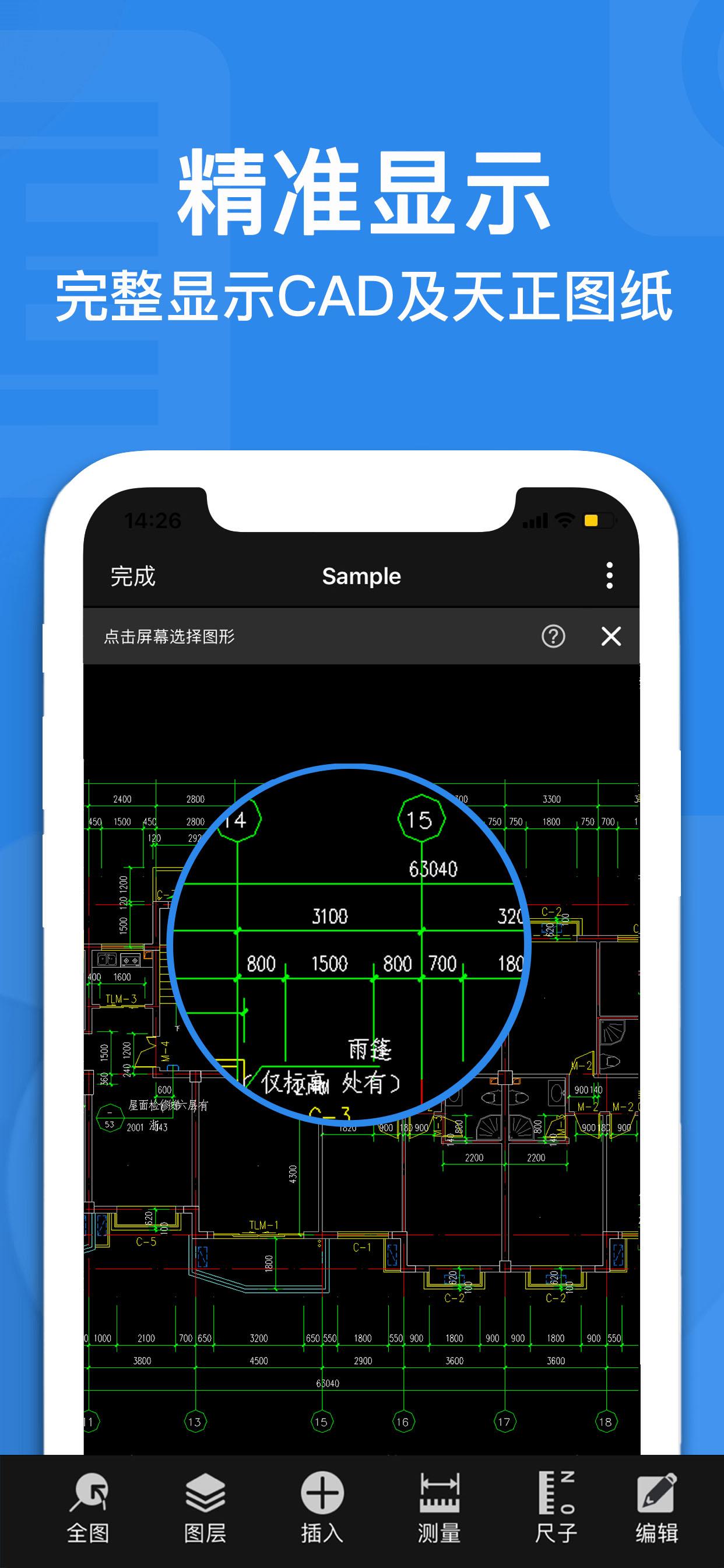CAD快速看图手机版怎么打开图纸? CAD快速看图打开... _脚本之家